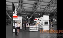 Компания «Гефест Капитал», произвела застройку Выставочного стенда и оснастила интерактивным оборудованием с разработкой индивидуального ПО