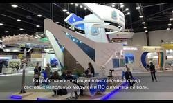 Филиал ГЕФЕСТ ПРОЕКЦИЯ Санкт-Петербург успешно завершил работу на Петербургском Экономическом Форуме