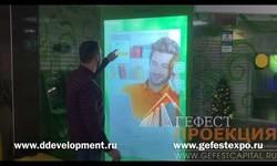 ГК Гефест Капитал реализовала проекционную сенсорную витрину 74 дюйма.
