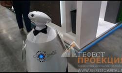 Компания Гефест Капитал предоставила в аренду - рекламного робота, на выставку Пир 2017