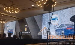 Компания Гефест Проекция выступила в роли субподрядчика на двухдневной конференции компании Роснефть